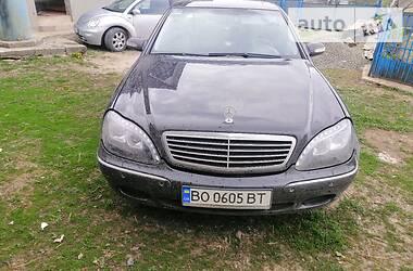 Mercedes-Benz S 500 2002 в Тернополе
