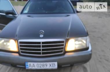 Mercedes-Benz S 500 1994 в Києві