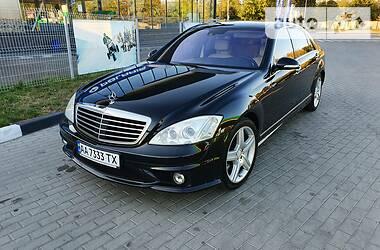 Mercedes-Benz S 500 2008 в Киеве
