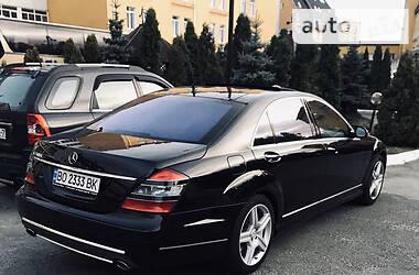 Mercedes-Benz S 500 2006 в Тернополе