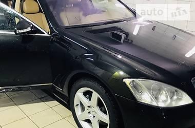 Mercedes-Benz S 550  2008