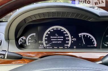 Седан Mercedes-Benz S 550 2010 в Киеве