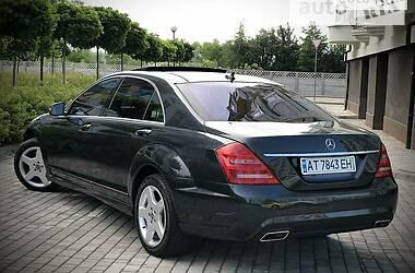 Седан Mercedes-Benz S 550 2013 в Ивано-Франковске