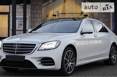 Mercedes-Benz S 560  2018