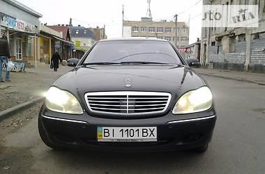 Mercedes-Benz S 600 2002 в Полтаве