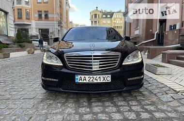 Mercedes-Benz S 63 AMG 2010 в Киеве