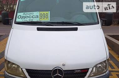 Mercedes-Benz Sprinter 308 пасс. 2000 в Арцизе