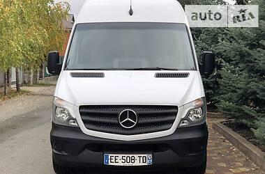Mercedes-Benz Sprinter 316 груз. 2016 в Киеве
