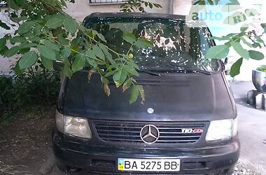 Минивэн Mercedes-Benz Vito 110 2000 в Кропивницком