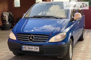 Минивэн Mercedes-Benz Vito 111 2005 в Днепре