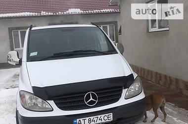Mercedes-Benz Vito 115 2006 в Снятине
