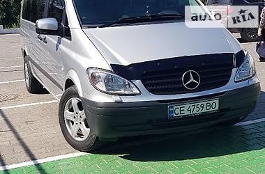 Минивэн Mercedes-Benz Vito 115 2010 в Черновцах
