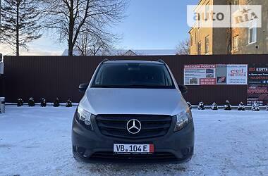 Mercedes-Benz Vito 116 2017 в Бучаче
