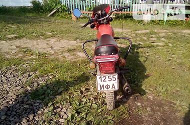 Мінськ 125 1996 в Ворохті
