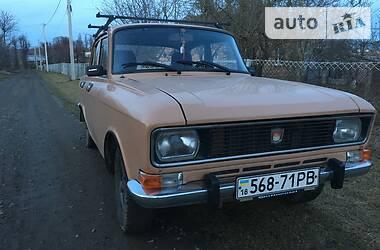 Москвич / АЗЛК 2140 1986 в Ровно
