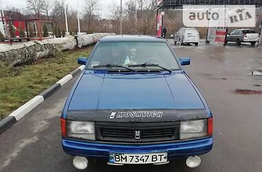 Москвич/АЗЛК 2141 1990 в Сумах
