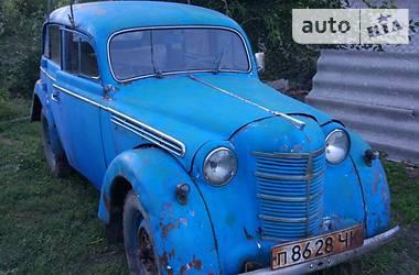 Москвич / АЗЛК 401 1955 в Умани