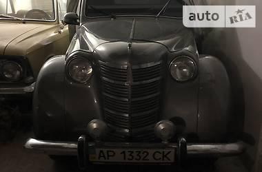 Москвич / АЗЛК 401 1953 в Запорожье