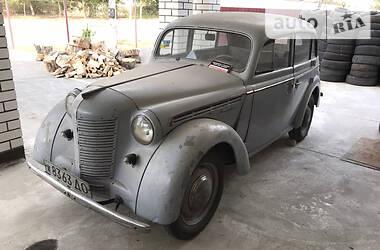 Москвич/АЗЛК 401 1952 в Херсоне