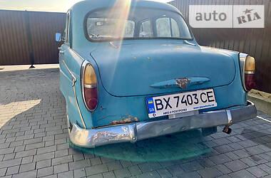 Москвич/АЗЛК 403 1964 в Каменец-Подольском