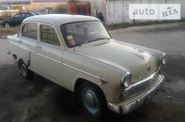 Москвич / АЗЛК 407 1963 в Северодонецке