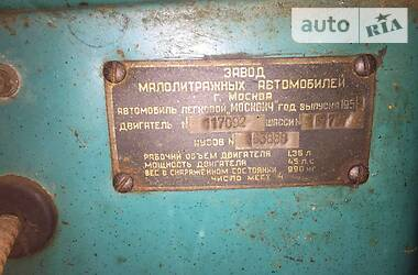 Москвич/АЗЛК 407 1959 в Торецке