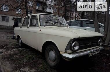 Москвич/АЗЛК 412 1971 в Днепре