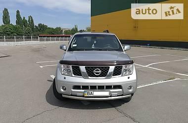 Nissan Pathfinder 2007 в Кропивницком