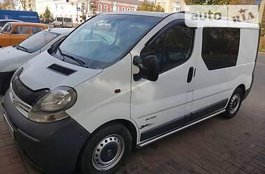 Nissan Primastar груз.-пасс. 2006 в Прилуках