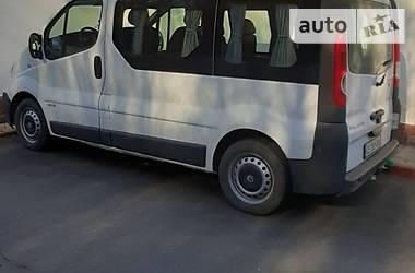 Nissan Primastar пасс. 2008 в Новодністровську