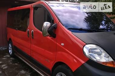 Легковий фургон (до 1,5т) Nissan Primastar пасс. 2007 в Вінниці
