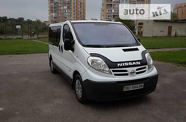 Минивэн Nissan Primastar пасс. 2008 в Тернополе