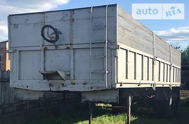 ОДАЗ 9370 1987 в Львове