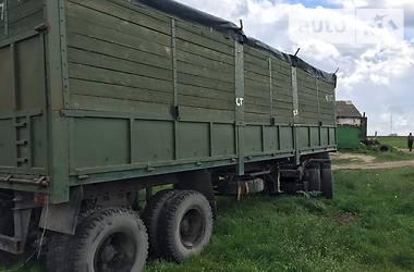 ОДАЗ 9370 1989 в Бершади