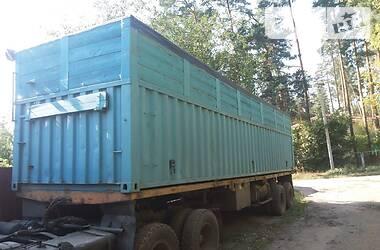 ОДАЗ 9370 1984 в Броварах