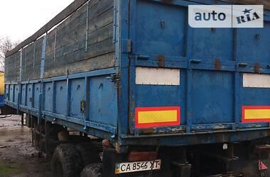 ОДАЗ 9370 1988 в Золотоноше