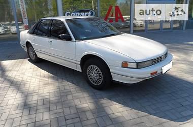 Oldsmobile Cutlass 1993 в Днепре