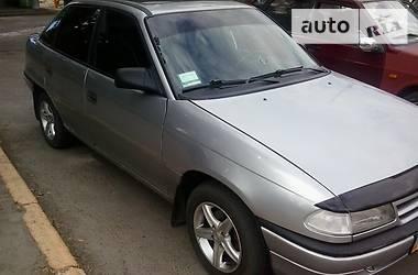 Opel Astra F 1992 в Светловодске