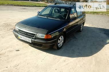 Opel Astra F 1995 в Бердичеве