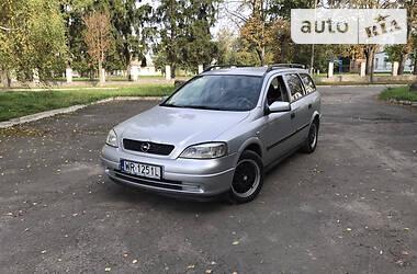 Opel Astra G 1999 в Немирове