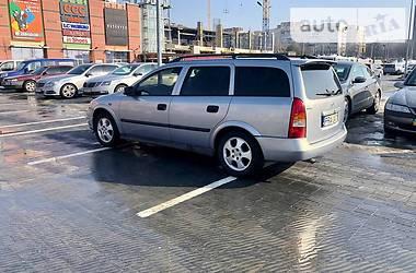 Opel Astra G 2002 в Львове