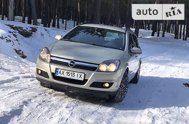 Opel Astra H 2005 в Харькове