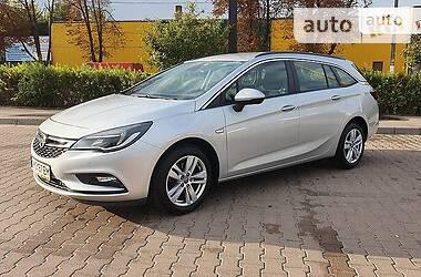 Opel Astra K 2017 в Киеве