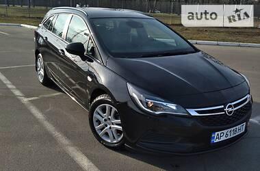 Opel Astra K 2017 в Запорожье