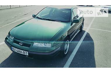 Opel Calibra 1997