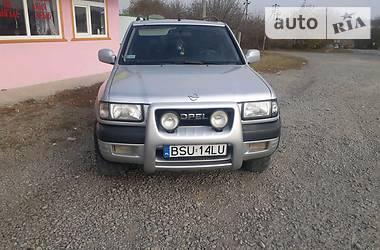 Opel Frontera 2000 в Каменец-Подольском