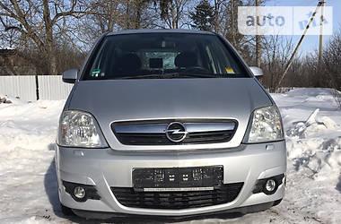 Opel Meriva 2006 в Збараже