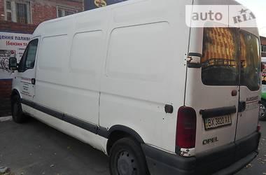 Opel Movano груз. 2003 в Хмельницком