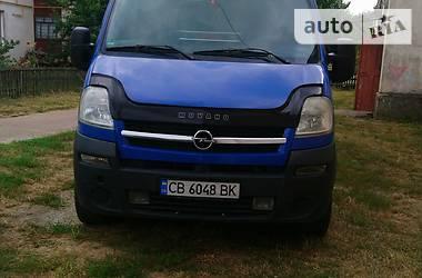 Opel Movano груз. 2007 в Репках