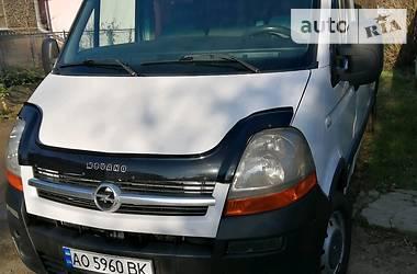 Opel Movano пасс. 2005 в Ужгороді